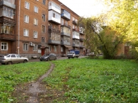 Новокузнецк, Суворова ул, дом 7