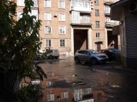 Новокузнецк, Суворова ул, дом 2