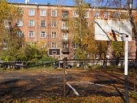 Новокузнецк, улица Суворова, дом 2. многоквартирный дом