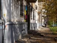 Новокузнецк, Суворова ул, дом 4