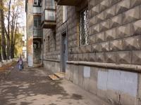 Новокузнецк, Суворова ул, дом 8