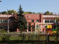 Новокузнецк, школа искусств Детская школа искусств №1, улица Свердлова, дом 6