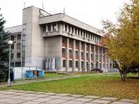 Новокузнецк, Свердлова ул, дом 20