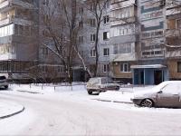 Новокузнецк, Свердлова ул, дом 12