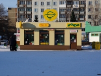 "Новокузнецк, кафе / бар ""Подорожник"", улица Свердлова, дом 20Б"