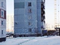 Новокузнецк, Свердлова ул, дом 24