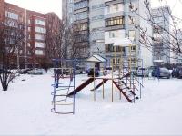 Новокузнецк, Свердлова ул, дом 26