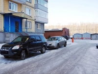 Новокузнецк, Свердлова ул, дом 30