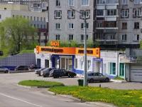 Новокузнецк, Франкфурта ул, дом27