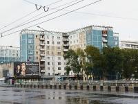 Новокузнецк, улица Белана, дом 1. многоквартирный дом