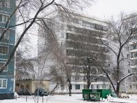 Новокузнецк, улица Белана, дом 3А. многоквартирный дом