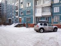 Новокузнецк, улица Белана, дом 9. многоквартирный дом