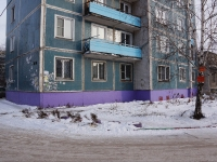 Новокузнецк, улица Белана, дом 17. многоквартирный дом