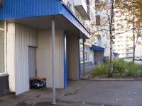 Новокузнецк, улица Кутузова, дом 31. многоквартирный дом