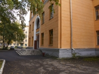 Новокузнецк, Кутузова ул, дом 12