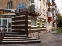 Новокузнецк, Кутузова ул, дом 14