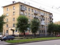 Новокузнецк, улица Кутузова, дом 14. многоквартирный дом