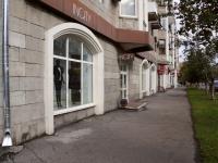 Новокузнецк, улица Кутузова, дом 7. многоквартирный дом