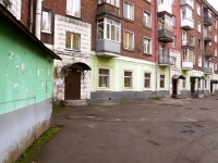 Новокузнецк, Кутузова ул, дом 1