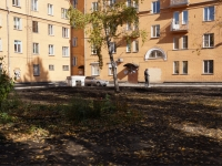 Новокузнецк, Кутузова ул, дом 2