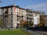 Новокузнецк, улица Кутузова, дом 3. многоквартирный дом