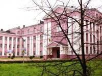 Новокузнецк, школа №41, улица Кутузова, дом 4