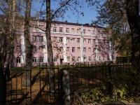 Новокузнецк, Кутузова ул, дом 4