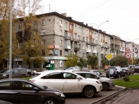 Новокузнецк, улица Кутузова, дом 5. многоквартирный дом