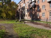 Новокузнецк, Кутузова ул, дом 6