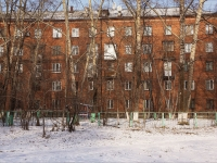 Новокузнецк, улица Кутузова, дом 8. многоквартирный дом