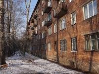 Новокузнецк, улица Кутузова, дом 26. многоквартирный дом