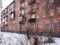 Новокузнецк, улица Кутузова, дом 28. многоквартирный дом