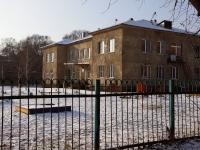 Новокузнецк, улица Кутузова, дом 30А. детский сад №108