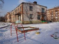 Новокузнецк, улица Кутузова, дом 34. детский сад №118