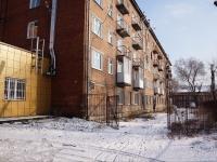 Новокузнецк, улица Кутузова, дом 36. многоквартирный дом