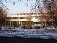 Новокузнецк, улица Кутузова, дом 41. офисное здание