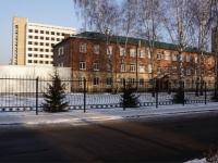Новокузнецк, улица Кутузова, дом 19. Кемеровский областной центр крови, Новокузнецкий филиал