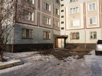 Новокузнецк, Кутузова ул, дом 43