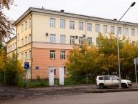 Новокузнецк, Кулакова переулок, дом 3. лицей №84