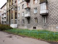 Новокузнецк, Кулакова переулок, дом 6. многоквартирный дом