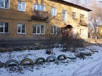 Новокузнецк, проезд Буркацкого, дом 14. многоквартирный дом