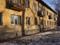 Новокузнецк, проезд Буркацкого, дом 22. многоквартирный дом