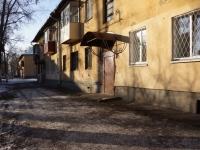Новокузнецк, проезд Буркацкого, дом 24. многоквартирный дом
