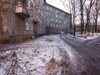 Новокузнецк, проезд Буркацкого, дом 26. общежитие