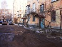 Новокузнецк, проезд Буркацкого, дом 28. многоквартирный дом