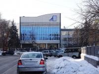 Новокузнецк, проезд Буркацкого, дом 30. офисное здание