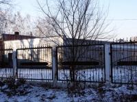 Новокузнецк, проезд Буркацкого, дом 30/1. офисное здание