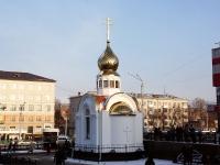 Новокузнецк, улица Транспортная, дом 4А. часовня в честь иконы Божией Матери Одигитрия