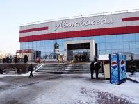 Новокузнецк, улица Транспортная, дом 4. автовокзал