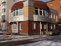 Новокузнецк, улица Транспортная, дом 5А. магазин
